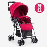 sliding baby carriage 2013 new model YY106
