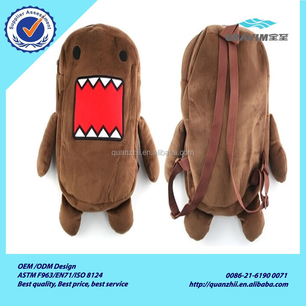 Custom domo kun plush backpack china manufacturer
