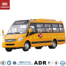 Yellow new 39seats 7.9m Amercia style school bus model HK6801KX