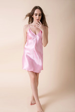 Factory Manufacture Night Dress silk night suit