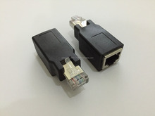 Cat5e Male to Female Port Saver Network Cable Adapter