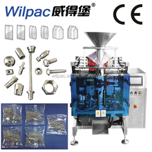 Low Price Small Hardware Plastic Pillow Bag Vertical Form Fill Seal Packing Machine