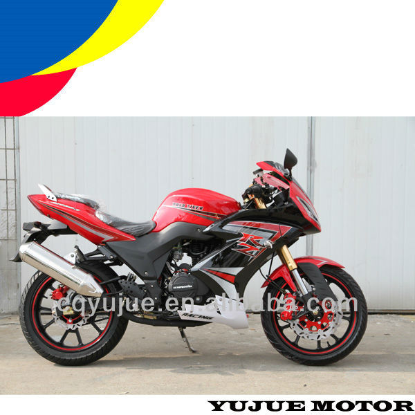 Powerful New 250cc Racing Motorcycle