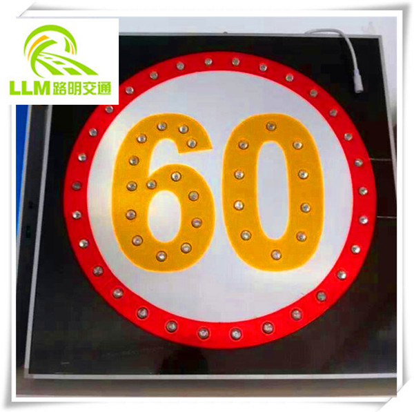 Aluminium LED flashing traffic sign