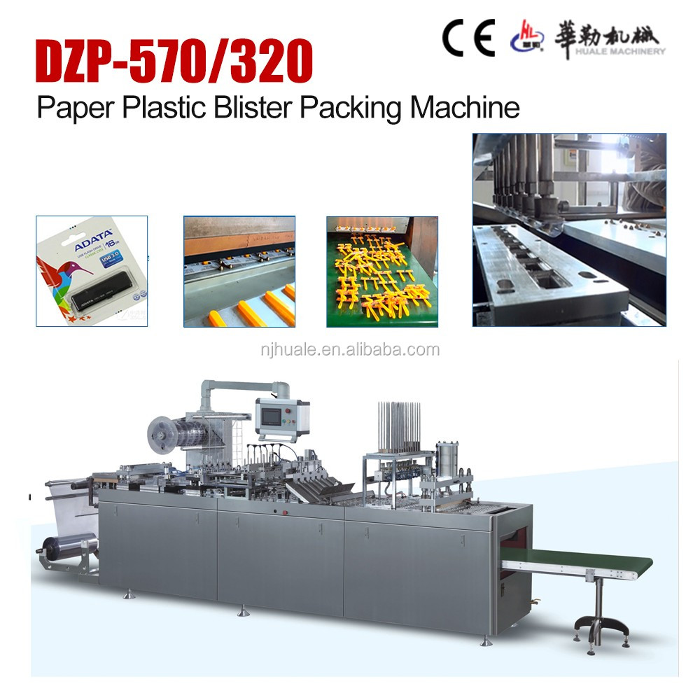 Hardware Tools Packing Machine Industrial Packaging