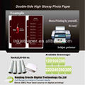 Photo Paper Glossy, Double-sided Card Paper, sheet size