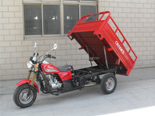 CCC/EEC High Quality Factory Price 150cc Three Wheel Motorcycle Chinese Gas Cargo Tricycle