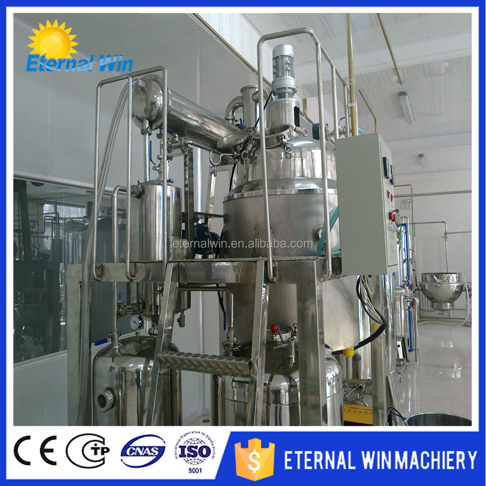 Cedarwood/Chamomile/Rosemary essential oil extraction machine steam distillation equipment/plant/unit