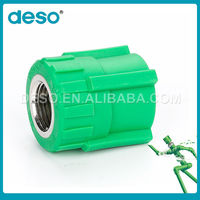 Customized Widely Used ppr compressor coupling
