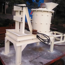 Low Price Vertical Combination Crusher For Slag Crushing