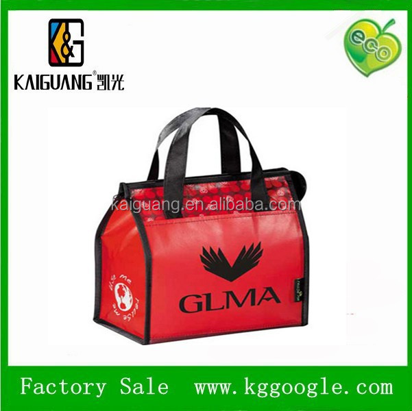 2015 Promotional Insulated Cooler bag Zip Lock Bag