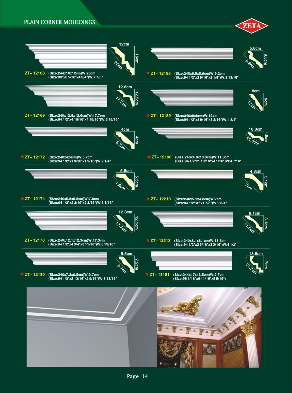 Light weight easy install simply PU cornice