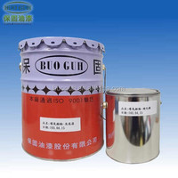 CLEAR EPOXY RESIN FLOOR COATING PRIMER FOR CEMENT