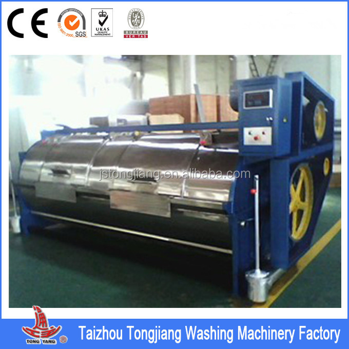 wool/denim/carpet 300kg industrial hotel washing machine