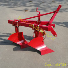 Breaking plow 1L-220 with low price