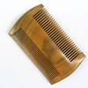 /product-detail/high-quality-wooden-material-head-massage-anti-nit-lice-comb-60504776059.html