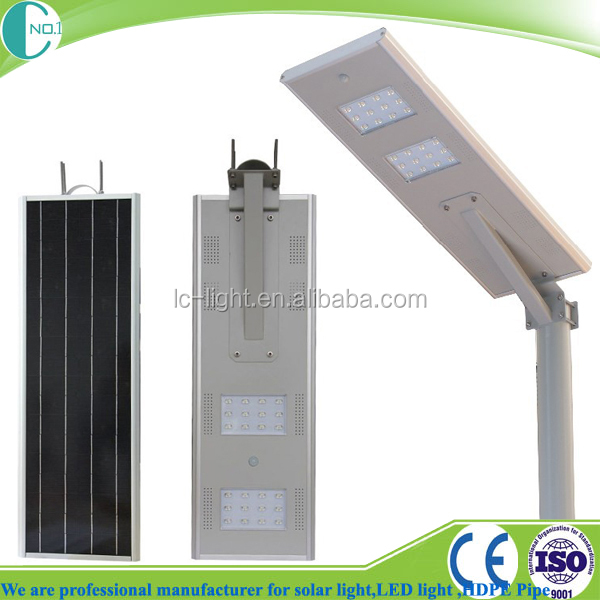 60w all in one integrated led street solar light with high lumen
