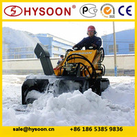 new agricultural machines name snow thrower