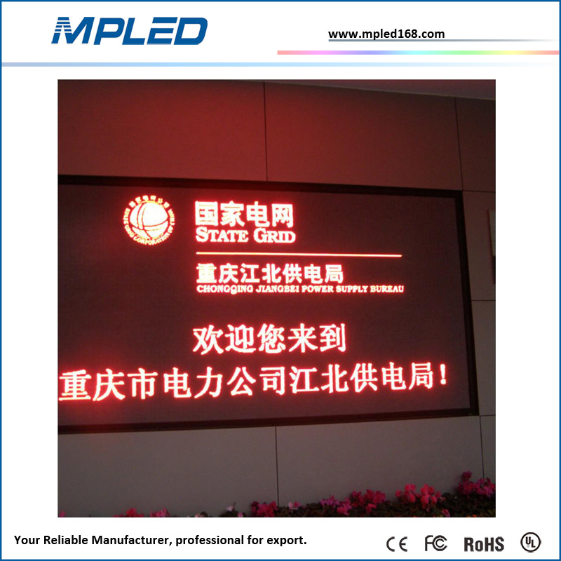 960*960mm cabinet p10 red color led display outdoor advertise
