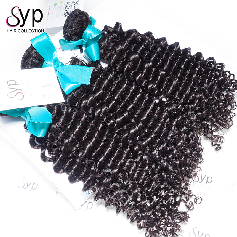8 inch Spanish Curly Virgin Remy Indian Hair Extensions Weft India