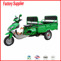 China factory Hot sale 110cc scooter motor tricycle
