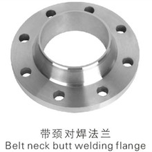 steel pipe asme b16.5 dimension 1 inch flange specs