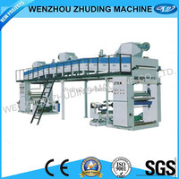 ZD plastic three layer lamination machine
