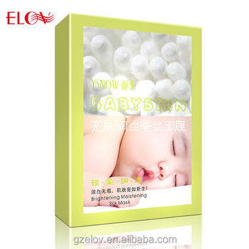 OEM OBM Brightening moistening silk face mask