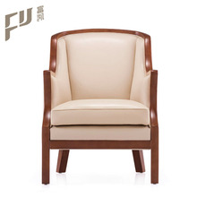 luxury fabric leisure sofa for hotel <strong>furniture</strong> supplier