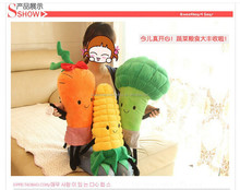 New arrive good used vegetable shape plush toys large 3D pillows vegetable pillows