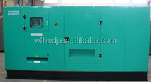 looking for electric generator cooperation