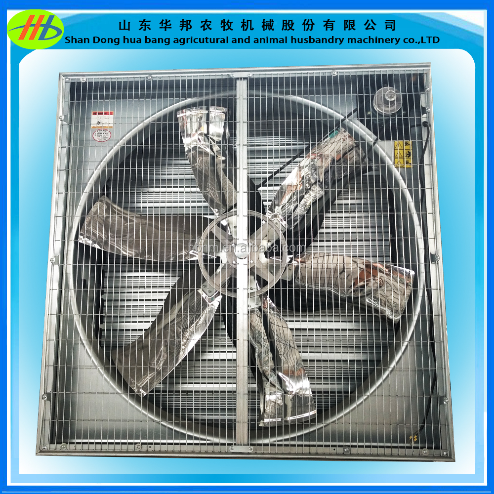 Axial Flow Fans used for poultry farm house greenhouse /industry