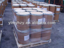 Best price quality 99% Ethylenediamine hydrochloride