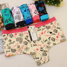 Low price wholesale custom women print underwear free samples