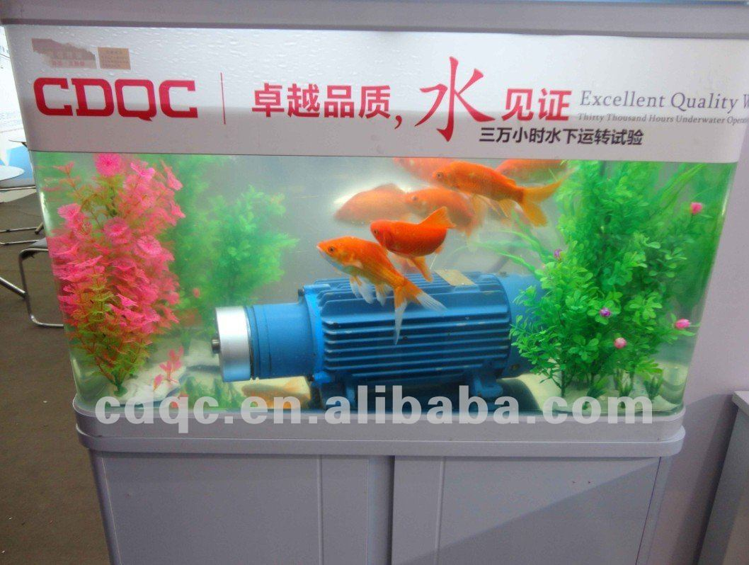 waterproof submersible electric motor