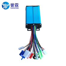 2018 best selling 36 350w electric motor controller with high quality