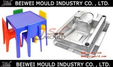 plastic chair and table mold making/modern outdoor furniture chair mould/plastic chair mould manufacturing