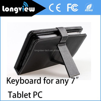 "7"" universal micro USB keyboard and leather case for 7 inch tablet pc"