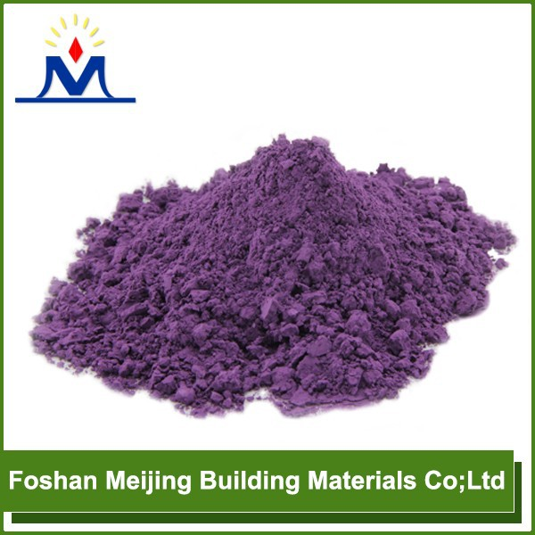 water base pigment paste foshan suppliers