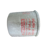 15208-65F0A China manufacturers wholesale price high performance auto parts car engine oil filter 15208-65F00