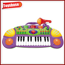 Battery operated kids musical organ