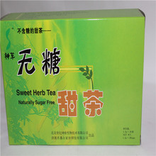 Sweet Tea for Diabetes Herbal tea Chinese Herbal medicine