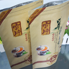 hot selling grocery zip top pouch fruit cover paper bag