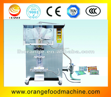 Fully automatic small bag food oil packing machine/liquid packing machine