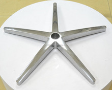 aluminum chair base of leather office chair parts swivel chair base