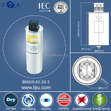 20 KVAR Low Voltage Cylindrical Capacitor to Power Factor Correction