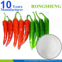 Hot Selling 85% Capsaicine,pure Capsaicine extract