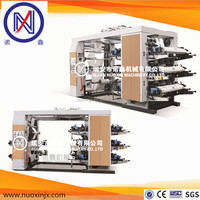 6 color paper cup flexo printing die cutting machine