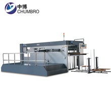 20KW paper cup printing and die board laser cutting machine