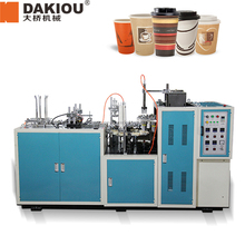 ZB-D paper muffin cup forming machine